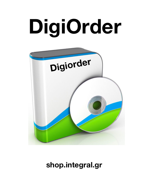 digiorder_shop_integral